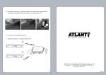 Инструкция для бокса Атлант Arctic 434