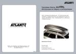 Инструкция для бокса Атлант Classic 320