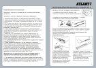 Инструкция по установке багажника Опора С