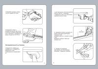 Установка багажника Атлант опоры тип D инструкция