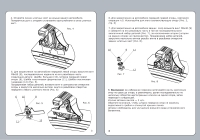 Инструкция на багажника к Атлант опора C на Opel Astra и Zafira B