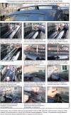 Инструкция по установке рейлингов на Toyota RAV 4 CA40 с 2013 года